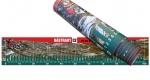 Meriaca foto podložka RedBASS 100x20 cm