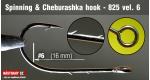 Cheburashka hooks 825, #6, 5 ks
