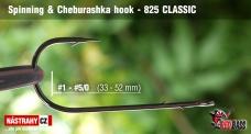Spinning & Cheburashka hooks 825 Classic
