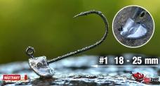 Neváznoucí jigová hlavička REDBASS StandUp Pro Sickle #1, 18 - 25 mm, 5 ks