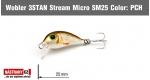 3STAN Stream Micro SM25 Color: PCH